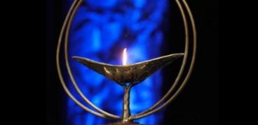 UU Principles as Spiritual Practice